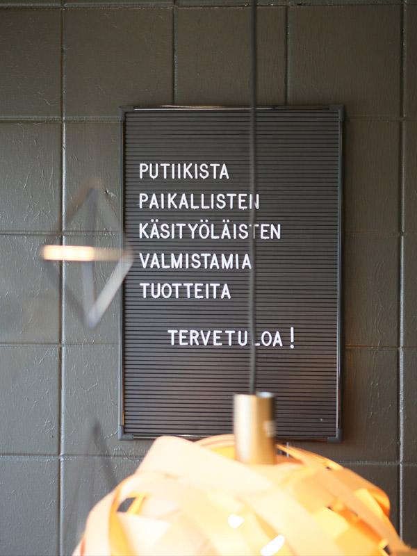 Tikkiverstas